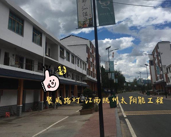 Jiangxi Fuzhou Solar Street Light Project