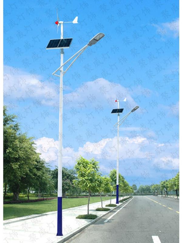 Solar country street light