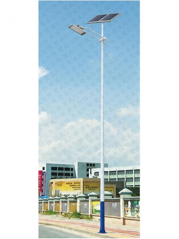 30 watt solar street light