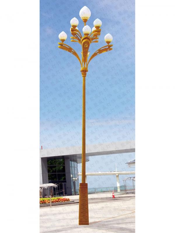 Magnolia lamp