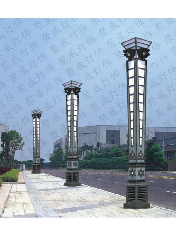 LED landscape light