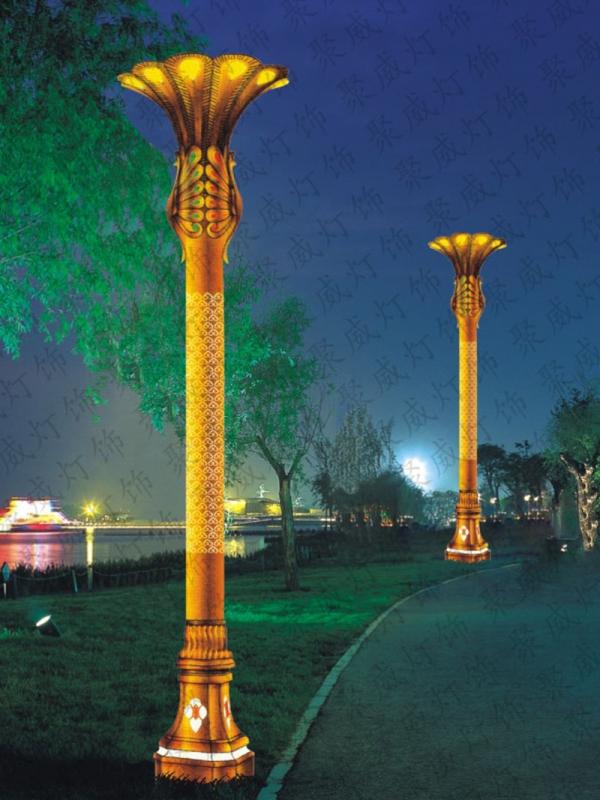 Outdoor landscape lights