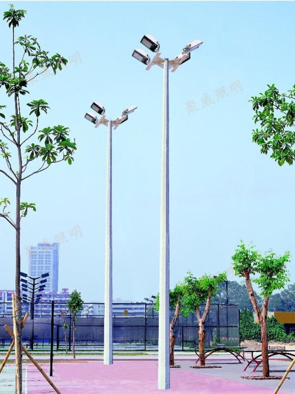 Solar high pole light