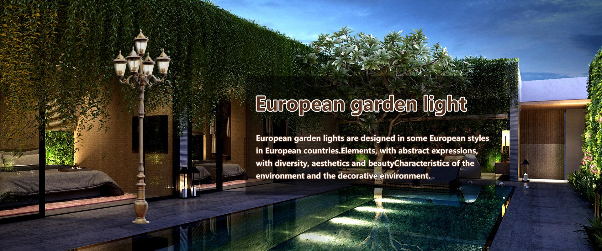 庭院灯价格